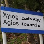 ag-ioannis