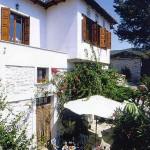 housemaria